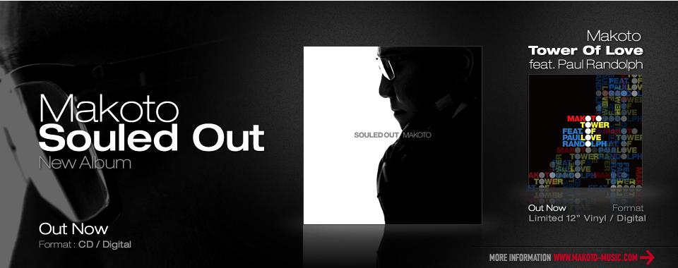 Makoto - Souled Out