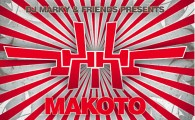 "Innerground is happy to announce the forthcoming release of the second instalment of the ""DJ MARKY & FRIENDS PRESENTS"" series, mixed by none other than MAKOTO! In recent years, Makoto has proved himself to be a serious and diverse producer; creating some truly timeless hits and backing them up with outstanding live shows across the globe."