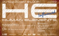 Coming this Saturday (20th Feb 2010), there is an event which is a bit different from usual. Every DJs is play […]