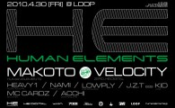 Here is a promo studio mix for  2010.04.30 (Fri) Human Elements @ Loop, Tokyo. You can download from the link  […]