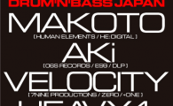 12.29(TUE) 06S feat. DNB JPN @ Womb DJs: AKi (es9), MAKOTO(HUMAN ELEMENTS), VELOCITY(+ONE), HEAVY1 and more. O […]