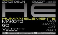 HUMAN ELEMENTS 2010.1.10 [SUN] The Before Holiday @LOOP DJ: MAKOTO (HUMAN ELEMENTS), GO (MIXOLOGISTS), VELOCIT […]