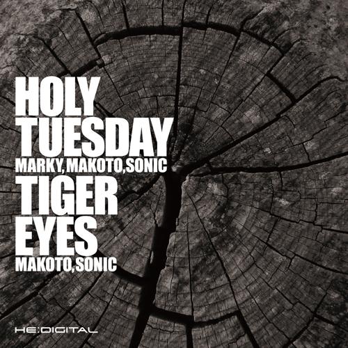 Holy Tuesday