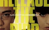 "A collection of 4 smashing soulful tunes from Makoto & Deeizm ""Release The Bird EP "" is OUT NO […]"