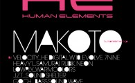HUMAN ELEMENTS 01.28 (FRI) @ LOOP MAKOTO (HUMAN ELEMENTS) VELOCITY (HE:DIGITAL, W10, evolve, 7NiNE) HEAVY 1 (S […]