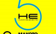 Human Elements : 5th Anniversary 2011.07.30 @Loop DJs : Makoto(D&B + Bass + House + Soul – 3hours An […]