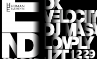 Human Elements 12.29.2016 (Sat)@Zero, Aoyama, Tokyo Line up: Makoto DX (Human Elements Inspired Set) Velocit […]