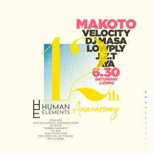 6 30 sat human elements 12th anniversary aoyama zero human