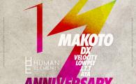 Human Elements 06.29.2019 (Sat) @ Zero, Aoyama, Tokyo Facebook Evenet Page Line up: MAKOTO Dx VELOCITY LOWPLY  […]